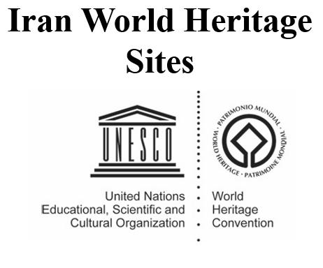 اماکن تاریخی و آثار ثبت شده ی ایران