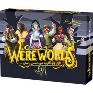 بازی فکری ویروردز ترجمه بازی WereWords