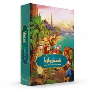 بازی فکری صد دروازه : سرزمین های ناشناخته های شرق برگردان بازی CENTURY EASTERN WONDERS