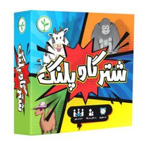 بازی فکری نهالک مدل شتر گاو پلنگ برگردان بازی TACO CAT GOAT CHEESE PIZZA